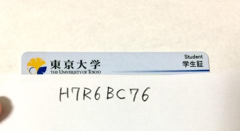 f:id:hoshizuka:20210314001835j:plain