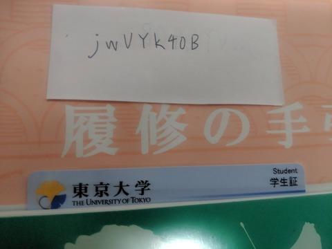 f:id:hoshizuka:20210314184421j:plain