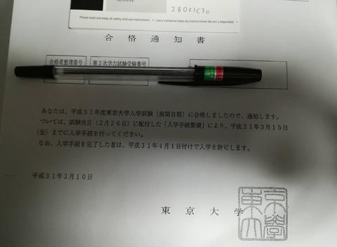 f:id:hoshizuka:20210314185126j:plain