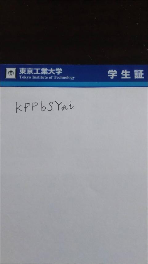 f:id:hoshizuka:20210315180435j:plain