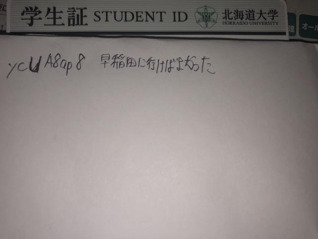 f:id:hoshizuka:20210322044101j:plain