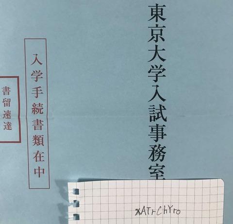 f:id:hoshizuka:20210322075019j:plain