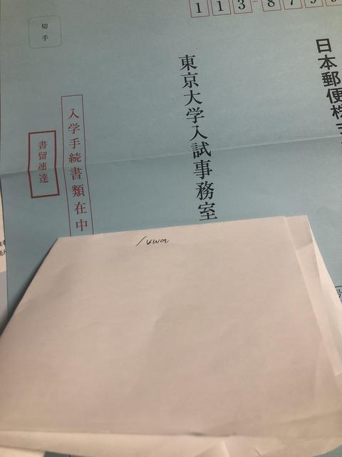 f:id:hoshizuka:20210322075257j:plain