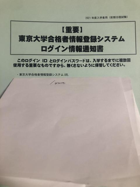 f:id:hoshizuka:20210322075352j:plain
