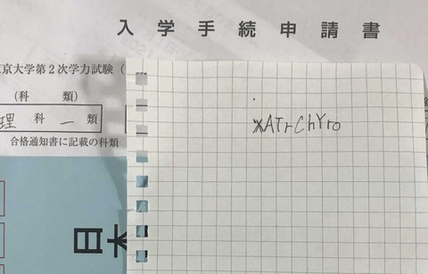 f:id:hoshizuka:20210322075431j:plain