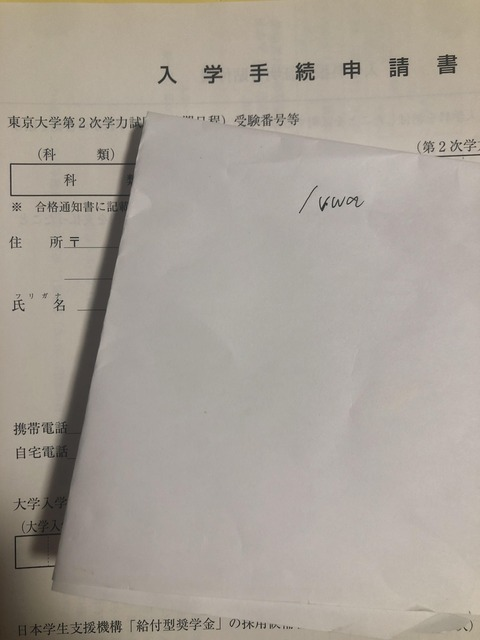 f:id:hoshizuka:20210322075450j:plain
