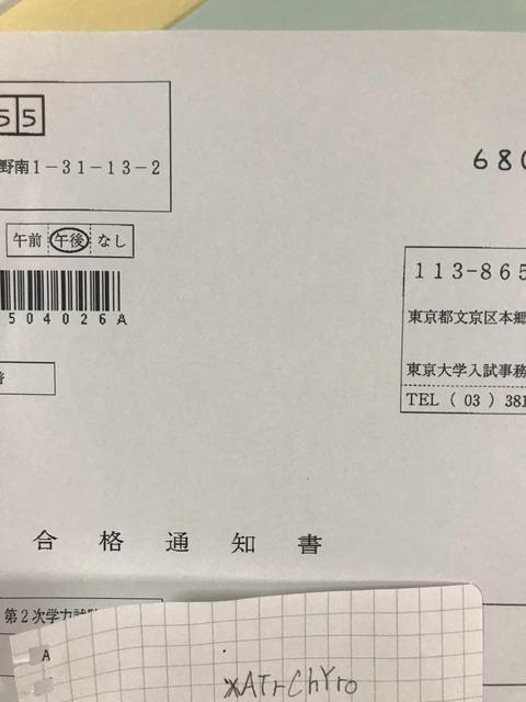 f:id:hoshizuka:20210322075518j:plain