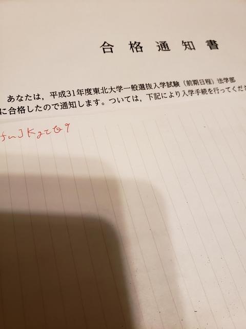 f:id:hoshizuka:20210525184842j:plain
