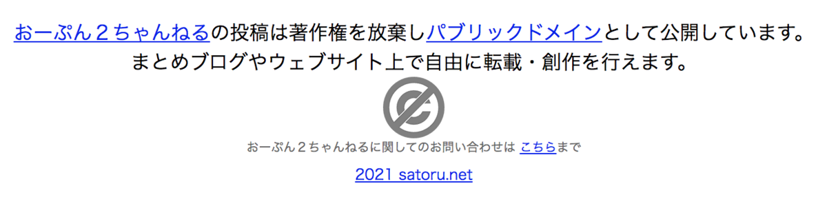 f:id:hoshizuka:20210526013624p:plain