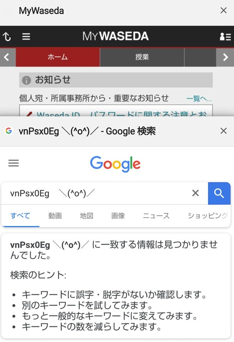 f:id:hoshizuka:20210526215342j:plain