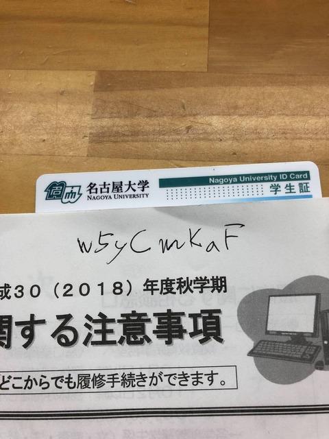 f:id:hoshizuka:20210526215440j:plain