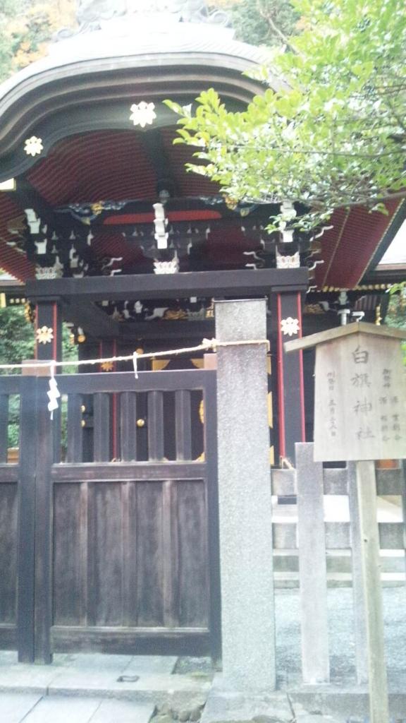 f:id:hoshizukuyo:20161130191938j:plain