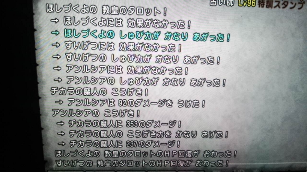 f:id:hoshizukuyo:20170530112211j:plain