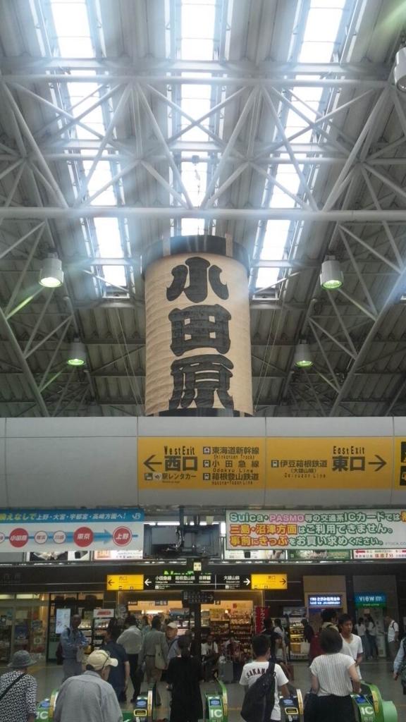 f:id:hoshizukuyo:20170806222030j:plain