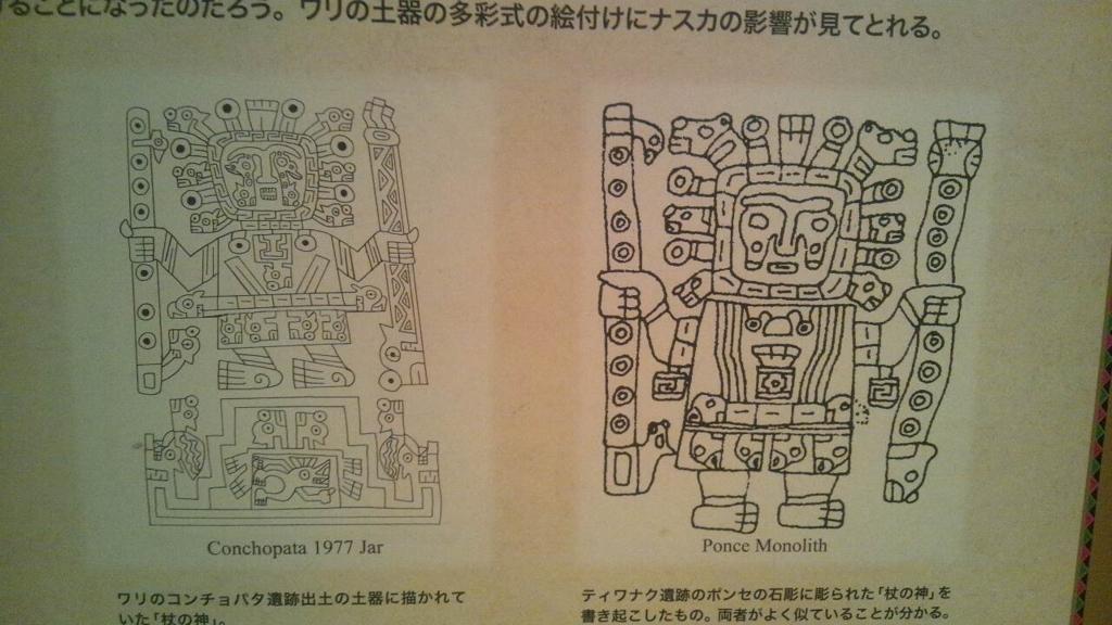 f:id:hoshizukuyo:20171115014704j:plain