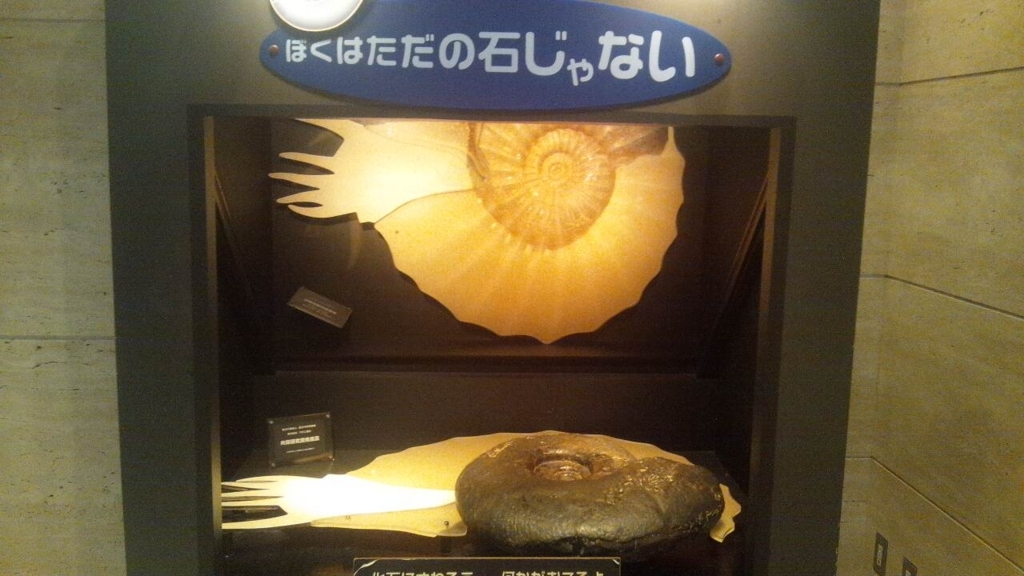f:id:hoshizukuyo:20171115021256j:plain