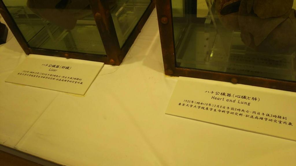 f:id:hoshizukuyo:20171115024108j:plain