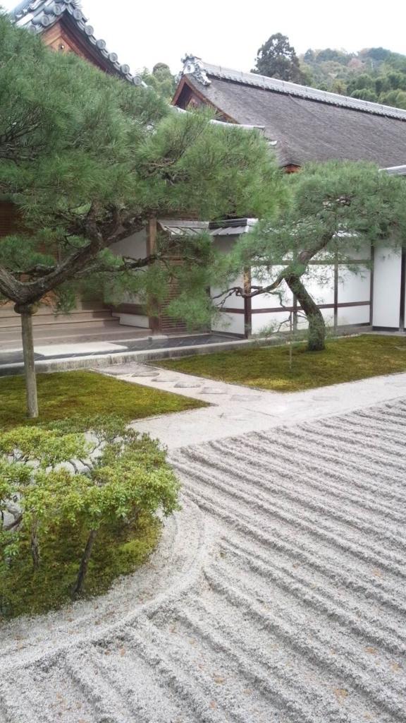 f:id:hoshizukuyo:20171128125542j:plain