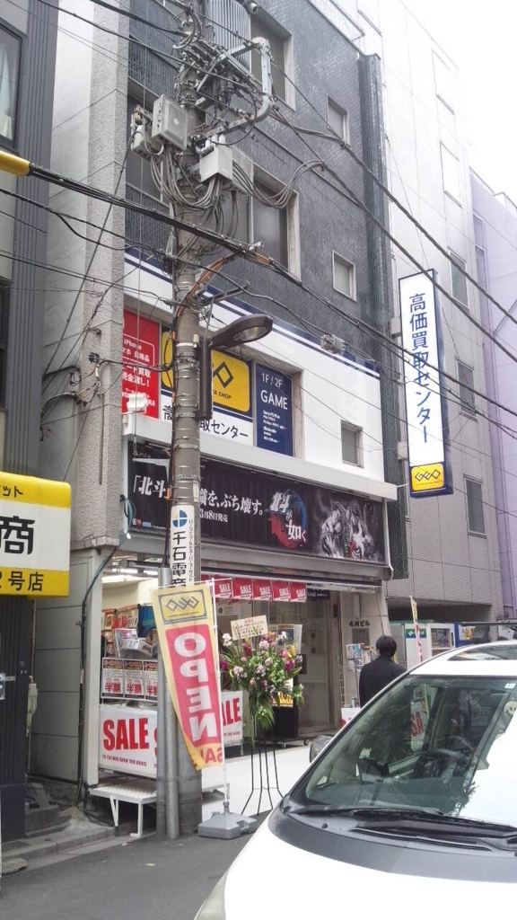 f:id:hoshizukuyo:20180213204237j:plain