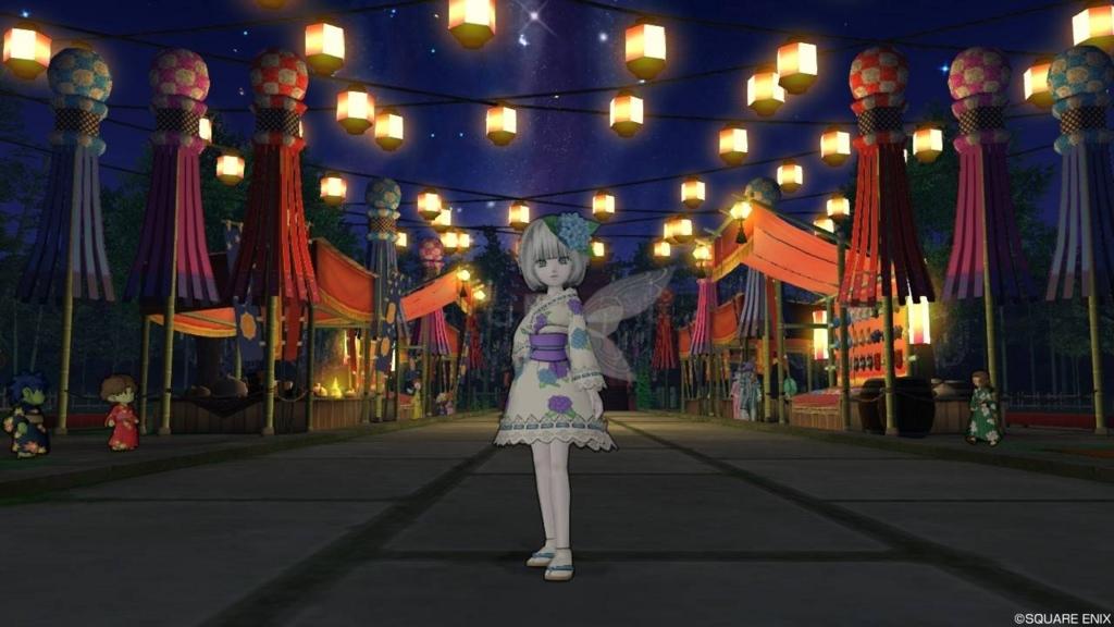 f:id:hoshizukuyo:20180626123522j:plain