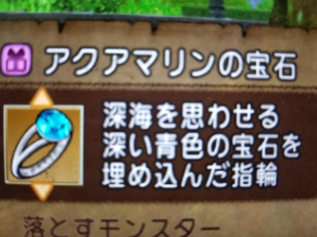 f:id:hoshizukuyo:20180901184316j:plain