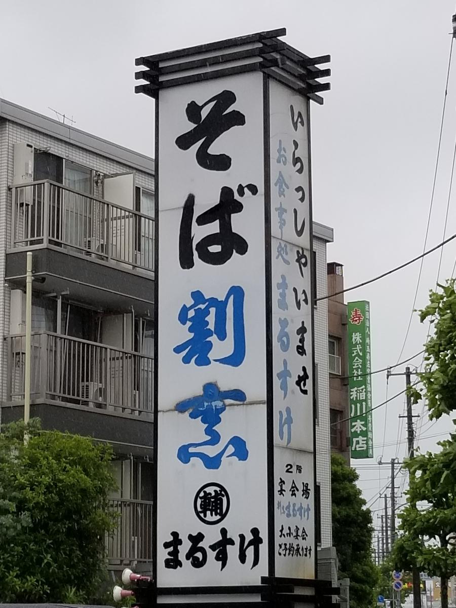 f:id:hoshizukuyo:20190521130213j:plain