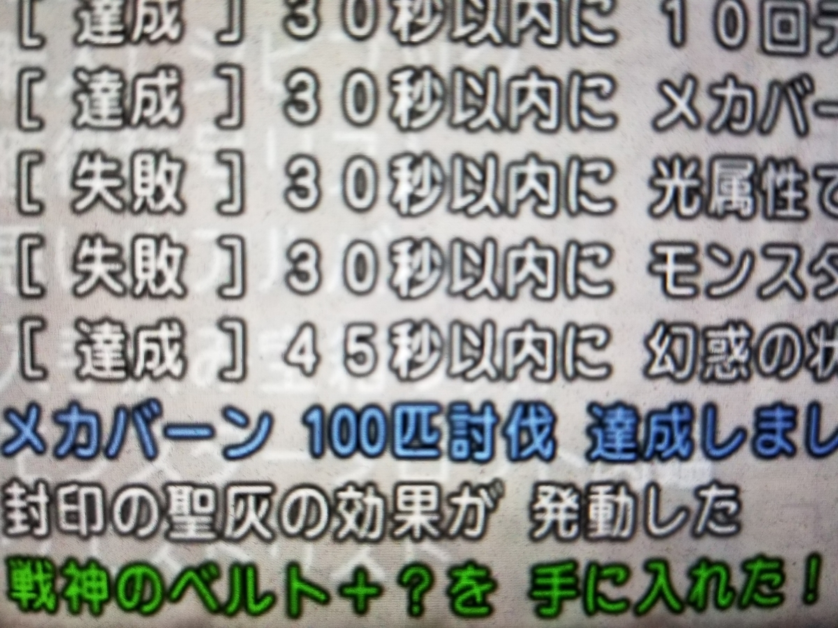 f:id:hoshizukuyo:20190625222854j:plain