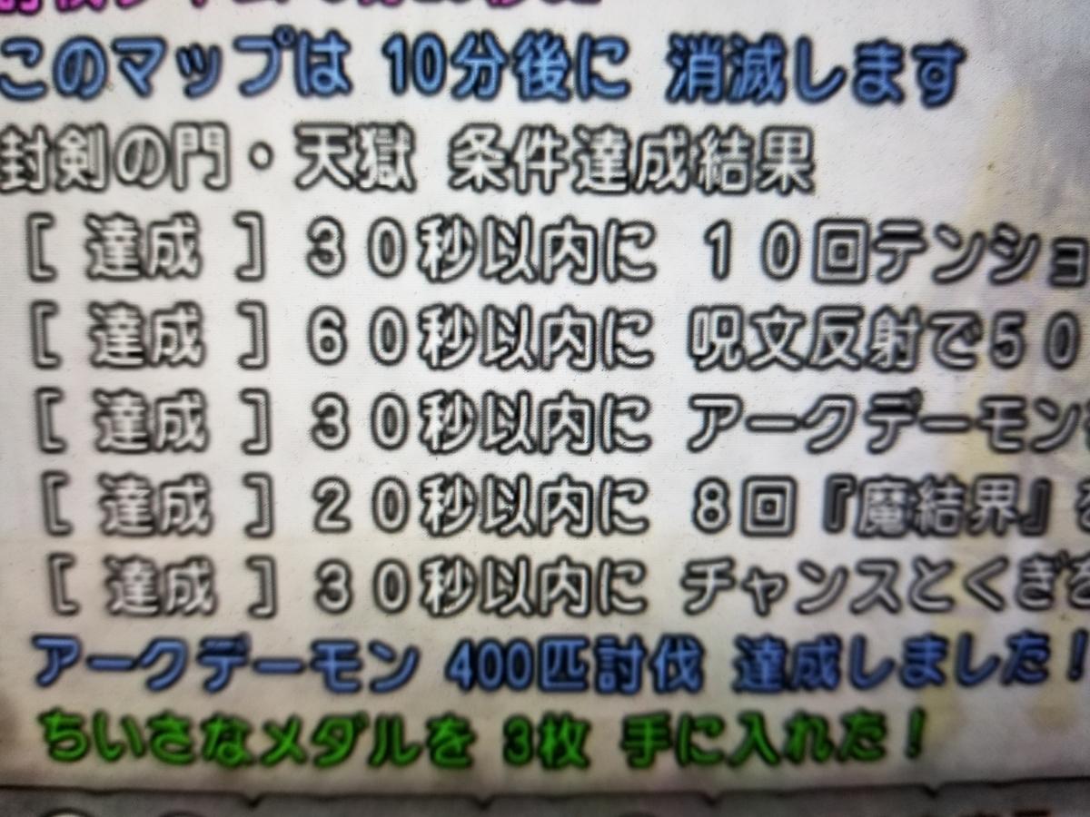 f:id:hoshizukuyo:20190729061031j:plain