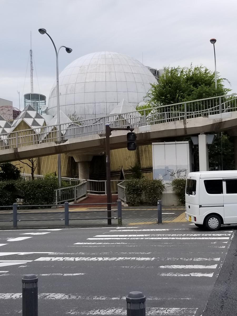 f:id:hoshizukuyo:20190830064336j:plain