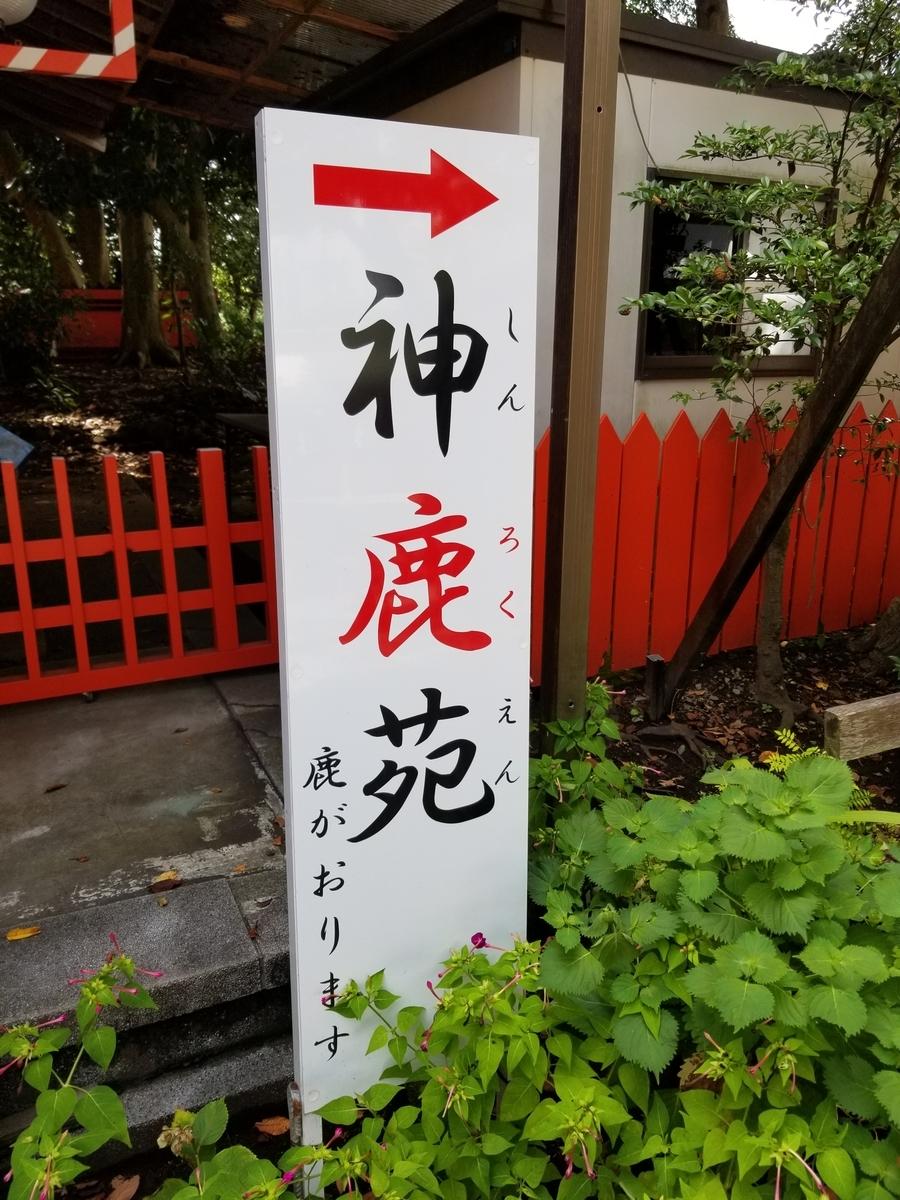 f:id:hoshizukuyo:20190830070131j:plain