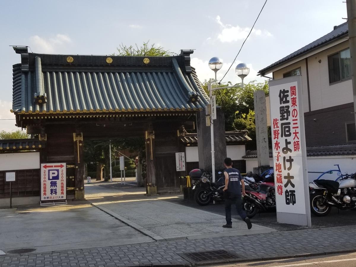 f:id:hoshizukuyo:20190909065148j:plain