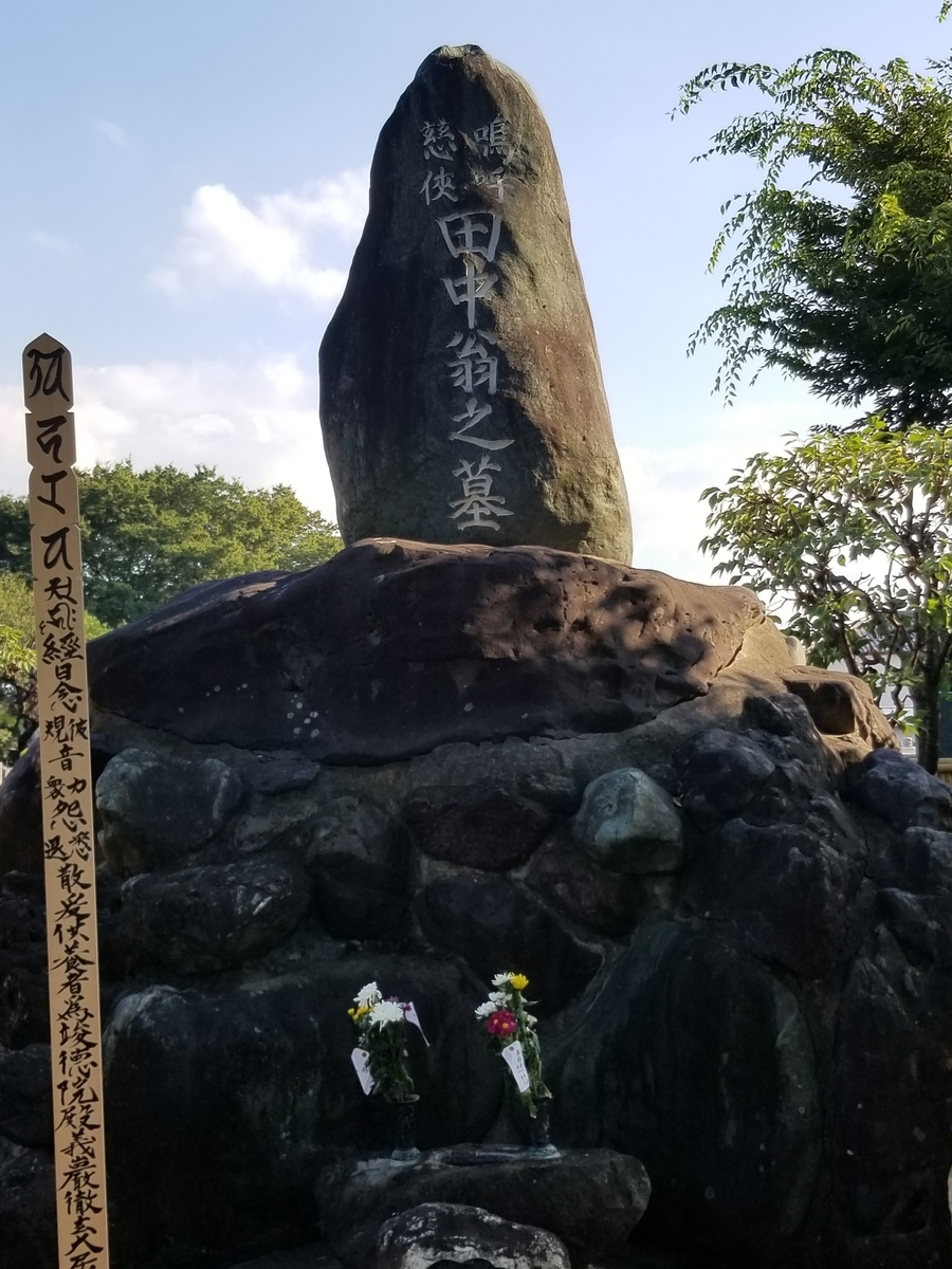 f:id:hoshizukuyo:20190909112332j:plain