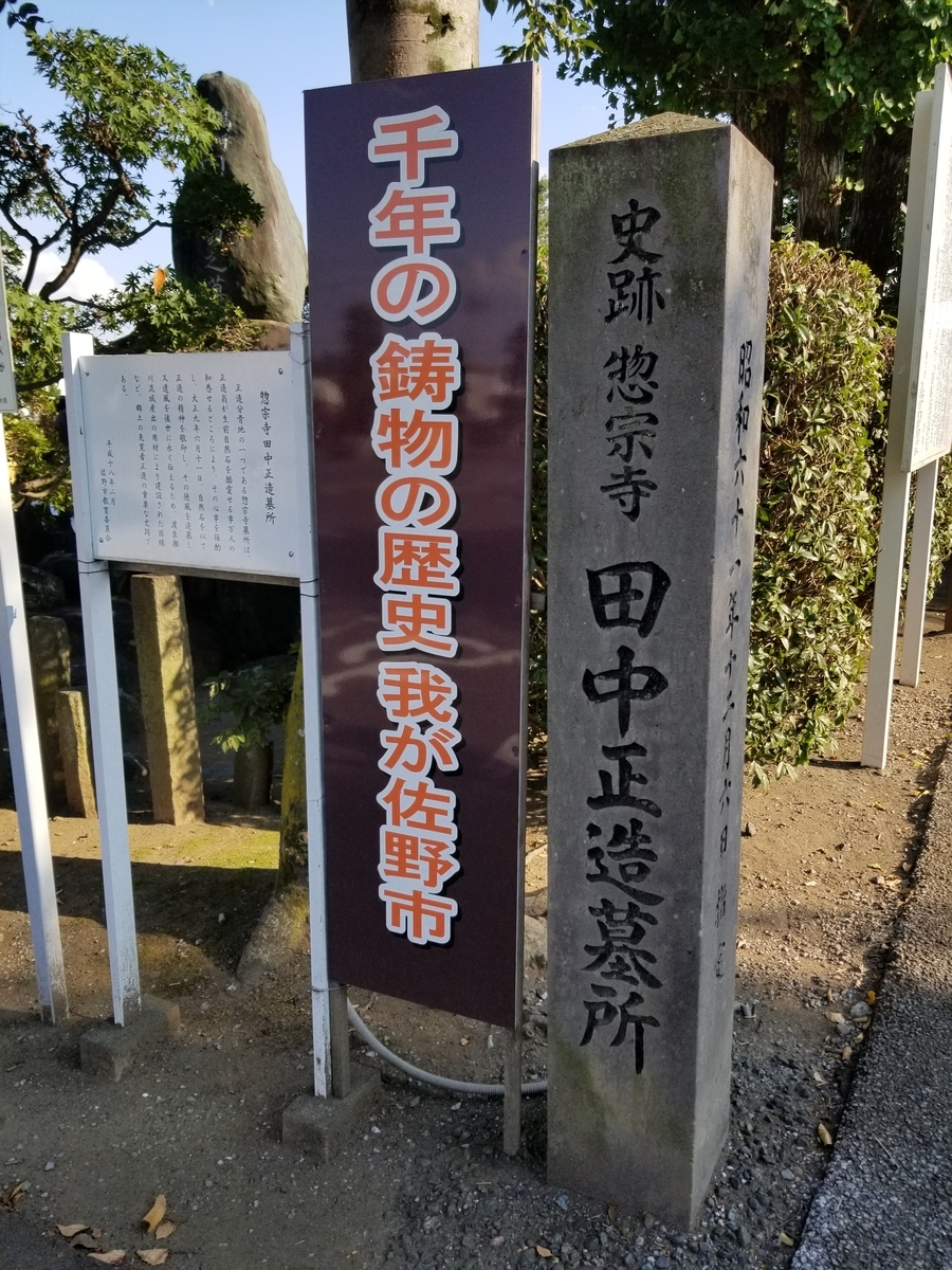 f:id:hoshizukuyo:20190909112353j:plain