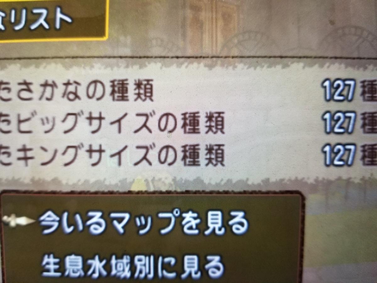 f:id:hoshizukuyo:20190927113459j:plain