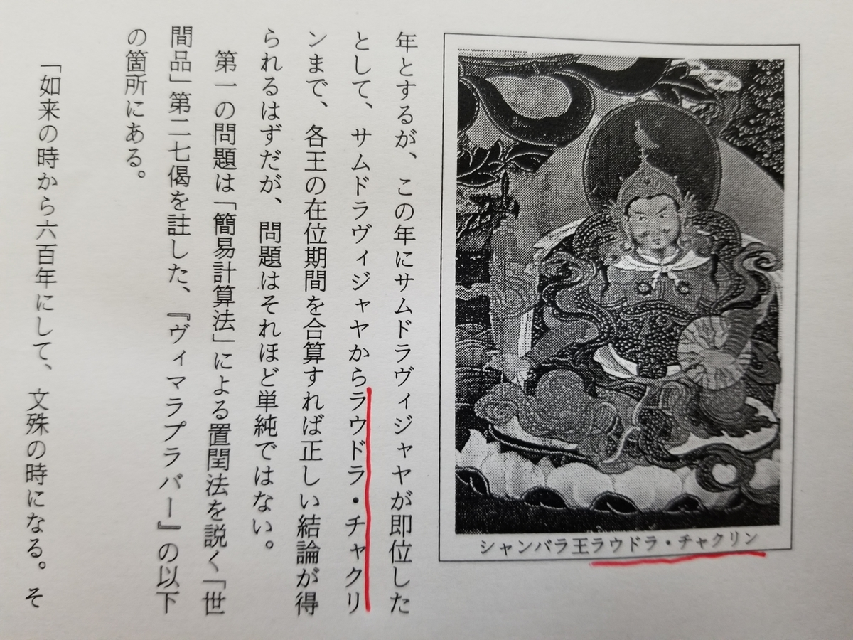 f:id:hoshizukuyo:20200312012746j:plain