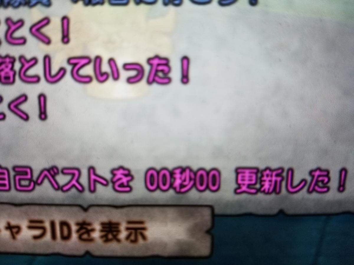 f:id:hoshizukuyo:20200328145534j:plain