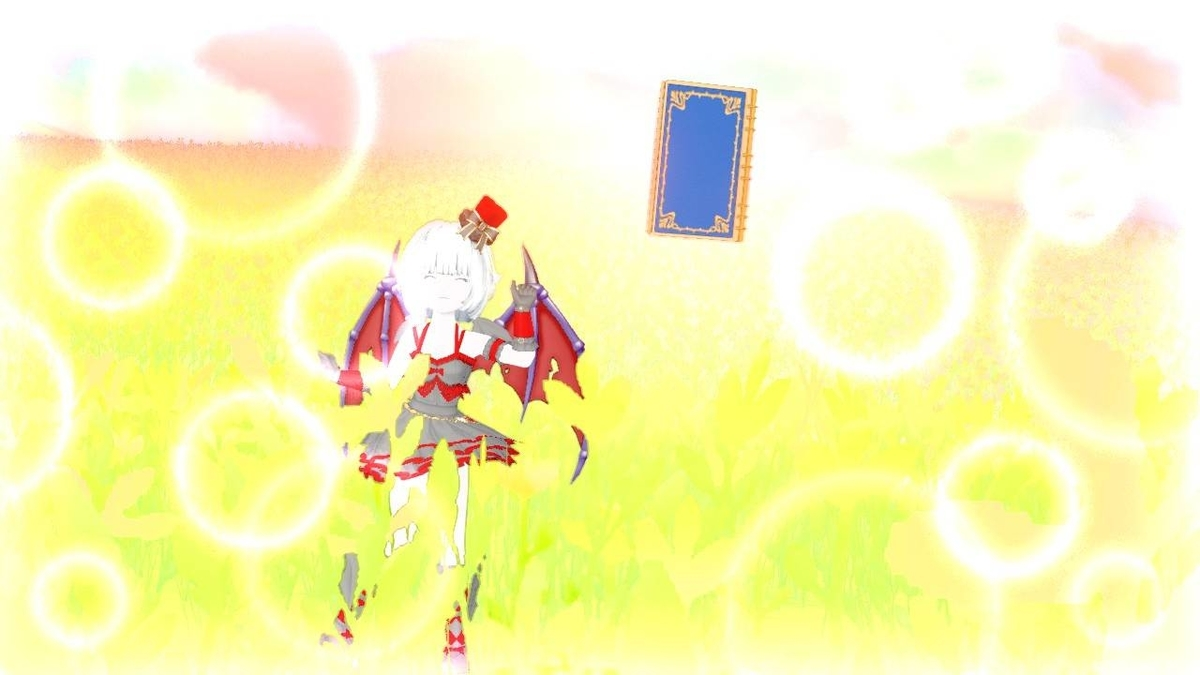 f:id:hoshizukuyo:20200611133402j:plain
