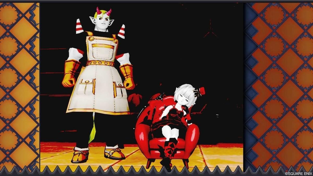 f:id:hoshizukuyo:20200611133707j:plain