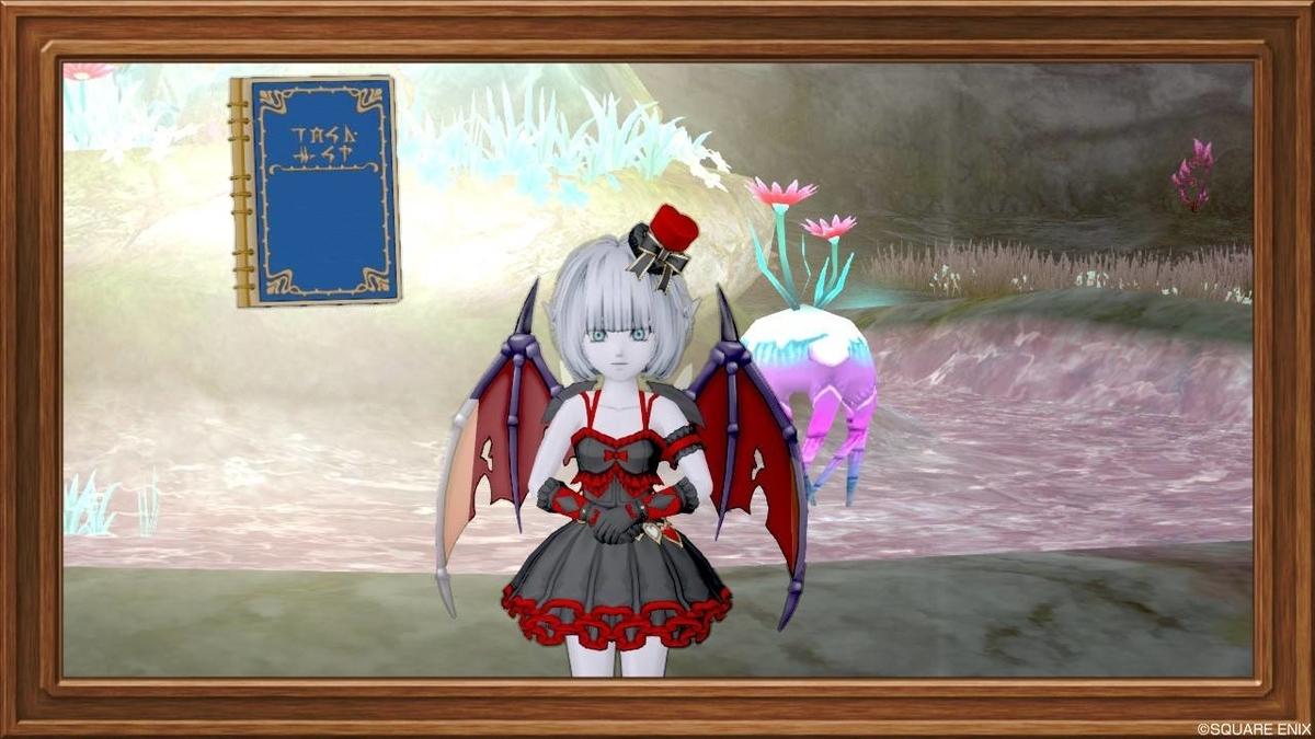 f:id:hoshizukuyo:20200611140745j:plain
