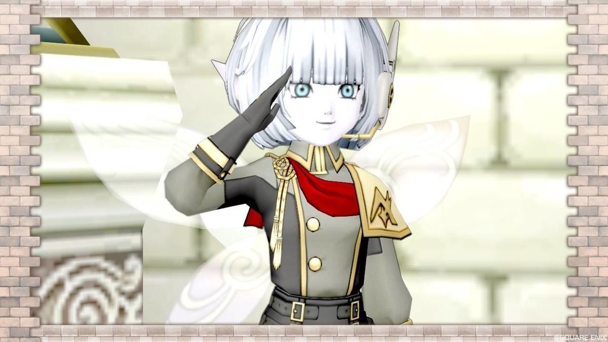 f:id:hoshizukuyo:20200613192616j:plain