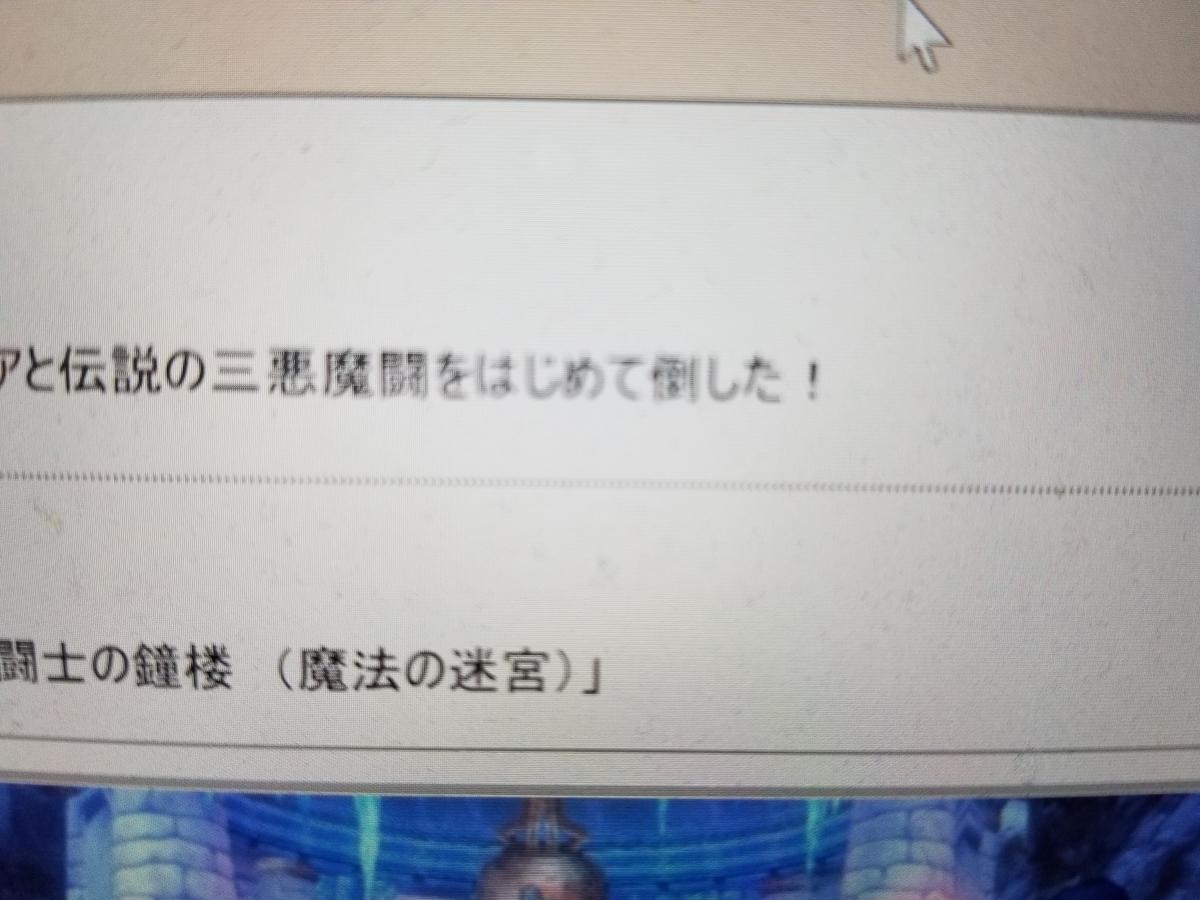 f:id:hoshizukuyo:20200912170038j:plain
