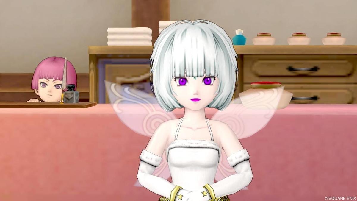 f:id:hoshizukuyo:20200917022203j:plain