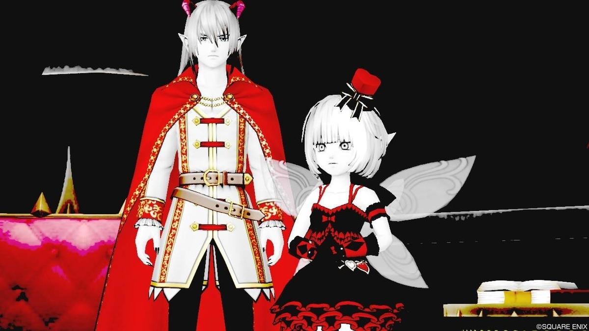 f:id:hoshizukuyo:20200917171422j:plain