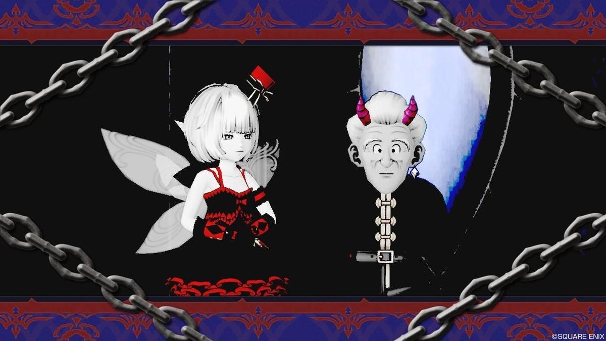 f:id:hoshizukuyo:20200923022337j:plain