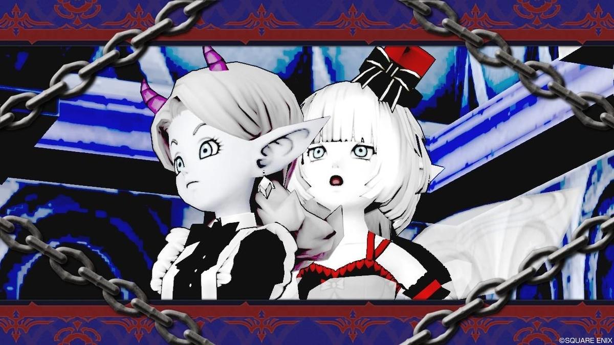 f:id:hoshizukuyo:20200923023258j:plain