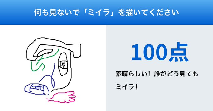 f:id:hoshizukuyo:20201002181316j:plain