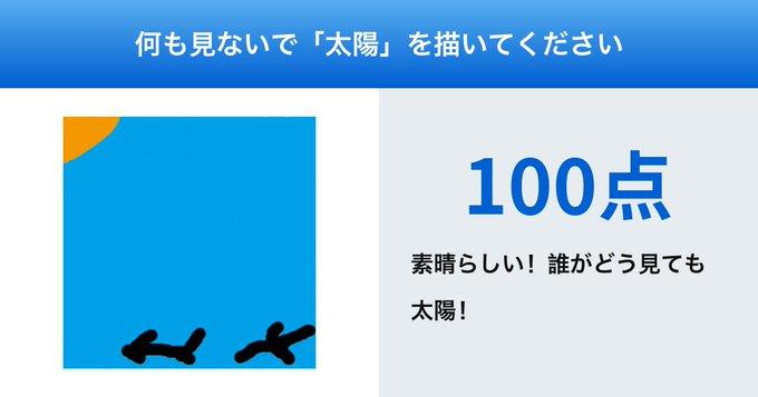f:id:hoshizukuyo:20201002182043j:plain