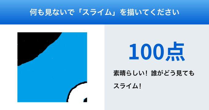 f:id:hoshizukuyo:20201002182702j:plain