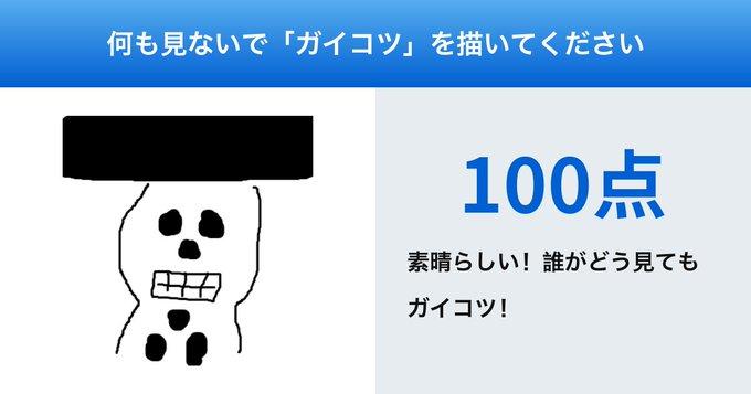 f:id:hoshizukuyo:20201002182915j:plain