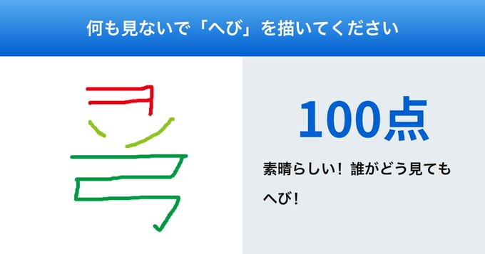 f:id:hoshizukuyo:20201002183059j:plain